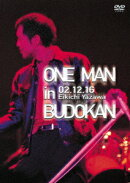 ONE MAN in BUDOKAN