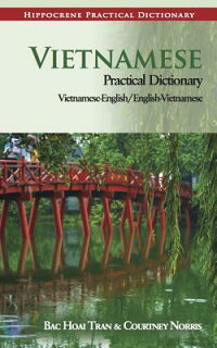 Vietnamese_Practical_Dictionar
