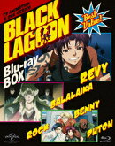 BLACK LAGOON Blu-ray BOX<スペシャルプライス版>【Blu-ray】