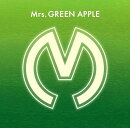 Mrs. GREEN APPLE (初回限定盤 CD+DVD)