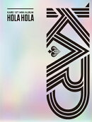 【輸入盤】1st Mini Album: Hola Hola