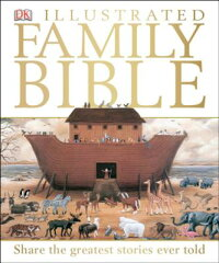 DKIllustratedFamilyBible[ー]