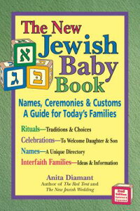 The_New_Jewish_Baby_Book:_Name