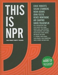 This_Is_NPR:_The_First_Forty_Y