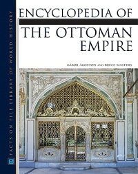 Encyclopedia_of_the_Ottoman_Em