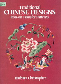 Traditional_Chinese_Designs_Ir