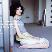MUSIC_GREETINGS_VOLUME_ONE