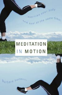 Meditation_in_Motion:_Exercise