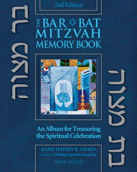 The_Bar/Bat_Mitzvah_Memory_Boo