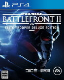 Star Wars バトルフロントII: Elite Trooper Deluxe Edition PS4限定版