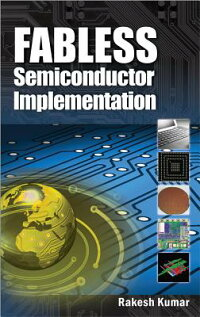 Fabless_Semiconductor_Implemen