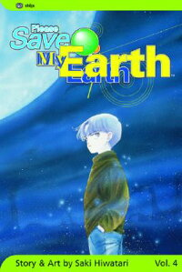 Please_Save_My_Earth,_Vol._4