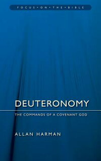 Deuteronomy:_The_Commands_of_a