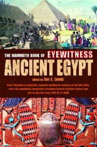 The_Mammoth_Book_of_Eyewitness