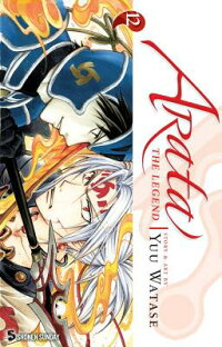 Arata:TheLegend,Vol.12[YuWatase]