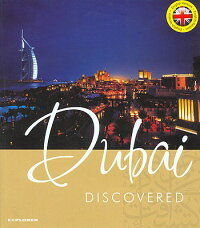 Dubai_Discovered
