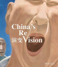 CHINA'S_REVISION:FOCUS_BEIJING