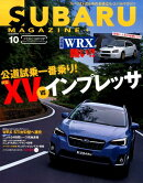 SUBARU MAGAZINE(vol.10)