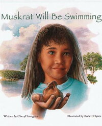 Muskrat_Will_Be_Swimming