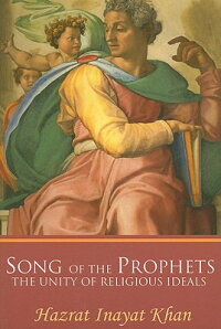 Song_of_the_Prophets:_The_Unit