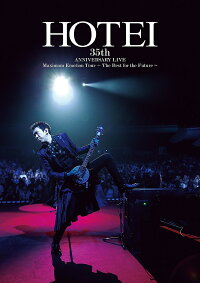 35thANNIVERSARYLIVEDVD「MaximumEmotionTour〜TheBestfortheFuture〜」[布袋寅泰]