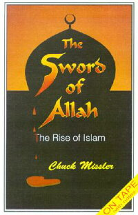 The_Sword_of_Allah:_The_Rise_o