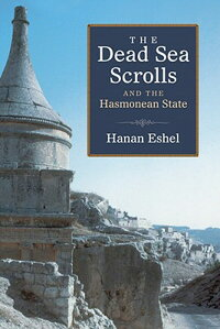 The_Dead_Sea_Scrolls_and_the_H