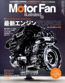 Motor Fan illustrated(Vol.129)