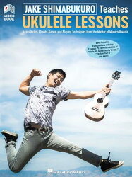 Jake Shimabukuro Teaches Ukulele Lessons