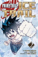 Fairy Tail Ice Trail, Volume 2