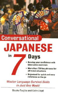 Conversational_Japanese_in_7_D
