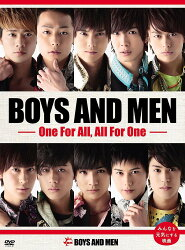 BOYS AND MEN 〜One For All, All For One〜(初回限定盤)