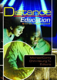 Distance_Education