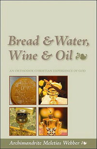 Bread_&_Water,_Wine_&_Oil:_An