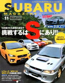 SUBARU MAGAZINE(vol.11)