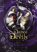 ミュージカル「Dance with Devils〜D.C.〜」DVD