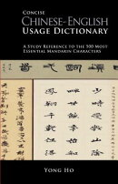Concise Chinese-English Usage Dictionary: A Study Reference to the 500 Most Essential Mandarin Chara