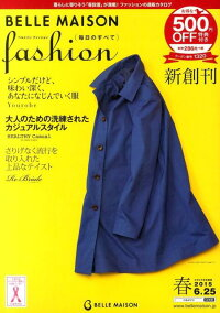 BELLEMAISONfashion(2015春)