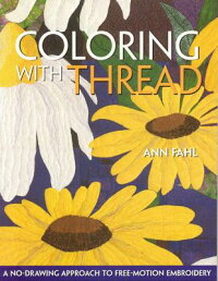 Coloring_with_Thread:_A_No-Dra