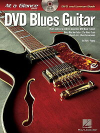 DVD_Bules_Guitar_With_DVD