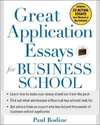 Great_Application_Essays_for_B