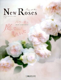NewRoses(SPECIALED)