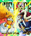 ONE PIECE ワンピース 18THシーズン ゾウ編 PIECE.3【Blu-ray】