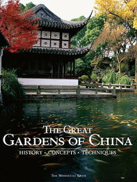 The_Great_Gardens_of_China:_Hi