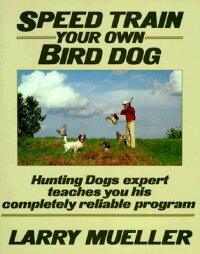 Speed_Train_Your_Own_Bird_Dog