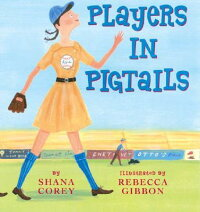 Players_in_Pigtails