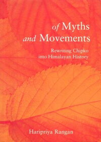 Of_Myths_and_Movements:_Rewrit