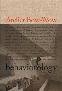 Atelier_Bow-Wow:_Behaviorology
