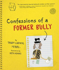 Confessions_of_a_Former_Bully