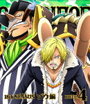 ONE PIECE ワンピース 18THシーズン ゾウ編 PIECE.4【Blu-ray】